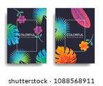 summer background set. vector...   Shutterstock .eps vector #1088568911