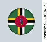 vector illustration flag of... | Shutterstock .eps vector #1088607221