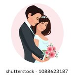 bride and groom. couple.... | Shutterstock .eps vector #1088623187