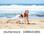 smiling active young woman... | Shutterstock . vector #1088631881