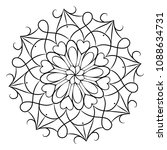 coloring book for adults and... | Shutterstock .eps vector #1088634731