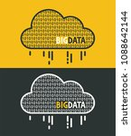 icon data cloud filled with 0... | Shutterstock .eps vector #1088642144