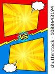 comic book versus doodle... | Shutterstock .eps vector #1088643194
