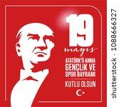 19 mayis ataturk'u anma genclik ... | Shutterstock .eps vector #1088666327