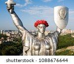 kyiv  ukraine   may 10  2018 ... | Shutterstock . vector #1088676644