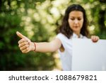 blurry pose of a young brunette ... | Shutterstock . vector #1088679821