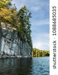 Small photo of Cliffs diving into Sherborne Lake in the Algonquin Highlands
