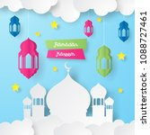 ramadan kareem design... | Shutterstock .eps vector #1088727461