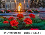 russia  angarsk 06 05 2018... | Shutterstock . vector #1088743157