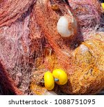 multi colored nylon fishing... | Shutterstock . vector #1088751095