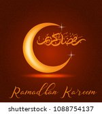 ramadan kareem greeting card... | Shutterstock . vector #1088754137