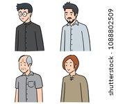 vector set of people | Shutterstock .eps vector #1088802509