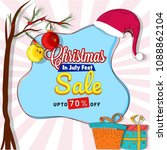 christmas sale in july  poster  ... | Shutterstock .eps vector #1088862104