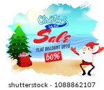 christmas sale in july  poster  ... | Shutterstock .eps vector #1088862107