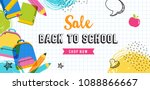 back to school and educational... | Shutterstock .eps vector #1088866667