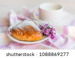 food and bakery concept   Shutterstock . vector #1088869277