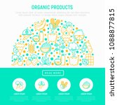 organic products concept in... | Shutterstock .eps vector #1088877815
