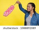 horizontal studio shot of a... | Shutterstock . vector #1088892089