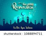 hos geldin ramazan. translation ... | Shutterstock .eps vector #1088894711