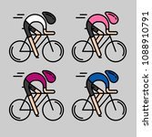modern illustration of cyclists.... | Shutterstock .eps vector #1088910791