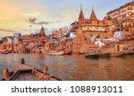 Varanasi Ganges River Ghat Wit...