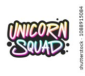 the inscription   unicorn squad.... | Shutterstock .eps vector #1088915084
