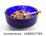 Small photo of Cigarette butts in the ashtray