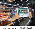 iot smart retail in the... | Shutterstock . vector #1088933447