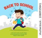 happy student go to school.... | Shutterstock .eps vector #1088935841