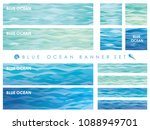 set of assorted banners with... | Shutterstock .eps vector #1088949701