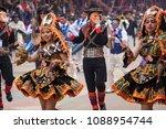 oruro  bolivia   february 10 ... | Shutterstock . vector #1088954744