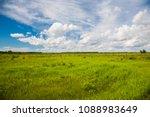 a prairie and grasland in eastern North Dakota.
