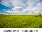 Small photo of a prairie and grasland in eastern North Dakota.