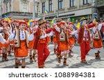 lviv  ukraine   may 2018 ... | Shutterstock . vector #1088984381
