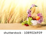 image of fruits and cheese in... | Shutterstock . vector #1089026939