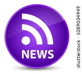 news  rss icon  isolated on...   Shutterstock . vector #1089034949