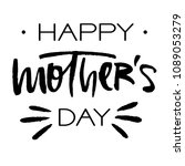 happy mothers day greeting card.... | Shutterstock .eps vector #1089053279