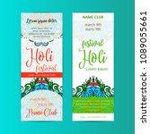 creative flyer  banner or... | Shutterstock .eps vector #1089055661