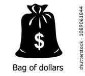 bag dollar icon. simple...