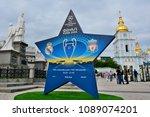 kyiv  ukraine   may 12 2018 ... | Shutterstock . vector #1089074201