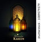 ramadan hanging shiny lanterns... | Shutterstock .eps vector #1089079379