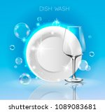 a clean plate and wine glass in ... | Shutterstock .eps vector #1089083681
