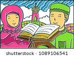 ramadan kareem pop art... | Shutterstock .eps vector #1089106541
