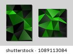 dark green vector banner for...