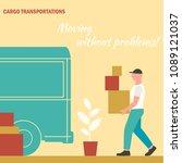 vector illustration working man ... | Shutterstock .eps vector #1089121037