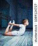 boy ballet dancer doing... | Shutterstock . vector #1089124727