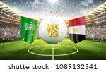 fifa cup. saudi arabia vs egypt.... | Shutterstock . vector #1089132341