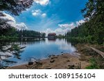 mummelsee in black forest  ... | Shutterstock . vector #1089156104
