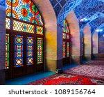 shiraz  iran   april 27  2018 ... | Shutterstock . vector #1089156764