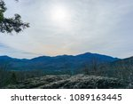 view from big slide mountain.... | Shutterstock . vector #1089163445